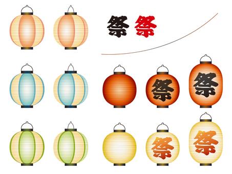 Material lanterns various