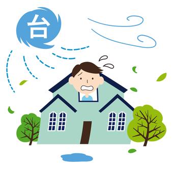 台風で吹き飛びそうな住宅と人