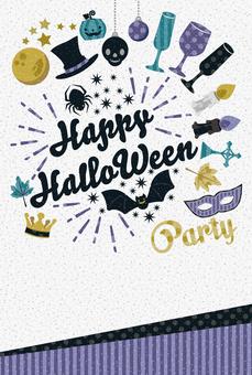 ハロウィンクールパーティーポストカード