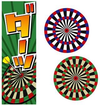 Illustration of a dart bar riser