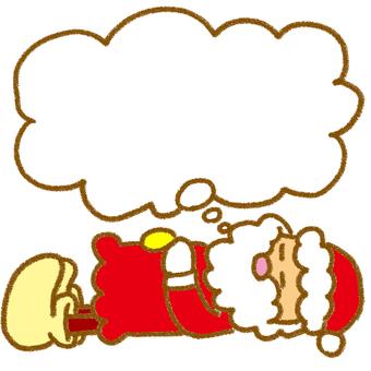 Santa to take a nap