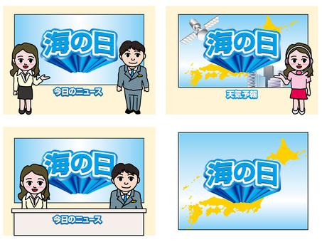 News program (19) Sea Day