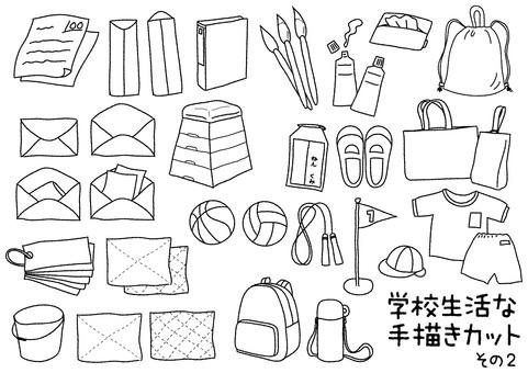 Handwritten school children's supplies (2)