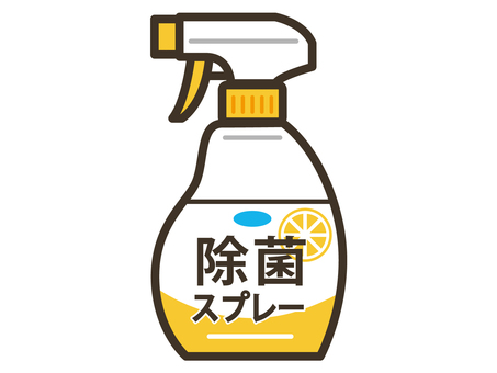 Disinfection spray 005