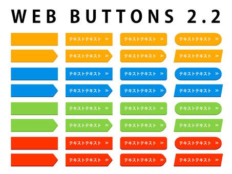 WEB 버튼