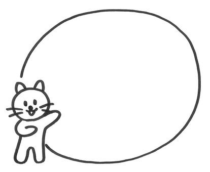 Nekochan notes cat memo