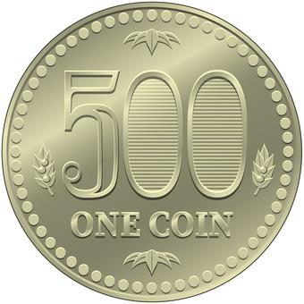 One coin 500 yen