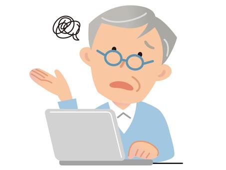 5912. Senior male personal computer, Moyamoya
