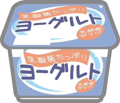 Yogurt (Eat Size)
