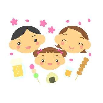 Cherry Blossom Family 2