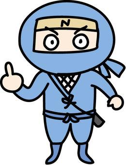 Loose ninja pointing