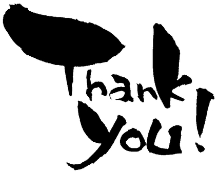 "Pen text ""Thank You!"""