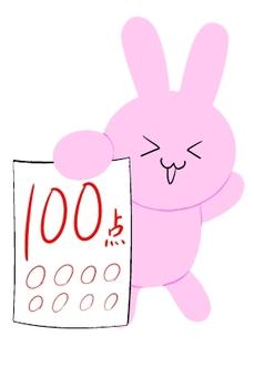만점 토끼