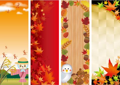 가을 이미지의 세로 프레임 세트
