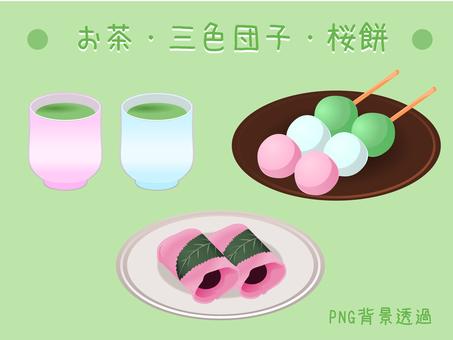 お茶・三色団子・桜餅