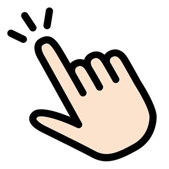 Finger mark icon