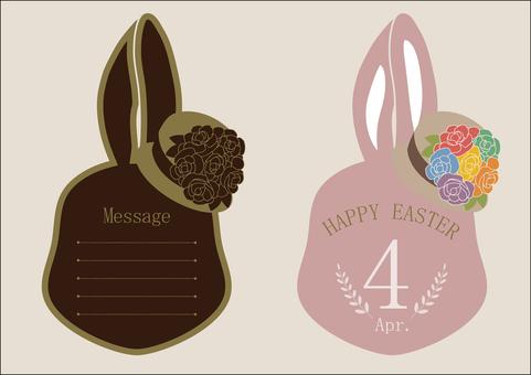 Illustration material of rabbit