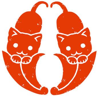 にゃ紋 抱き杏葉 赤