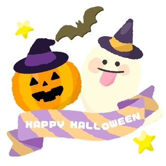 Happy Halloween! ②