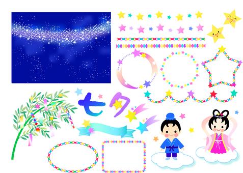 Assorted Tanabata