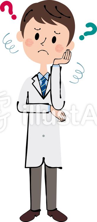 医師 男性 困る 顎に手 はてな 全身イラスト No 1136942無料