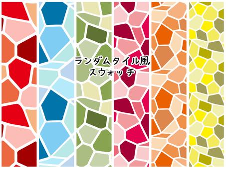 Random tile style swatch