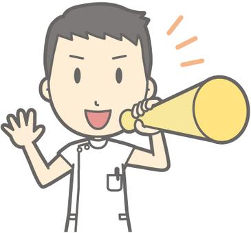 Male nurse - megaphone - bust