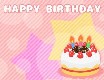 Cake _ background pink