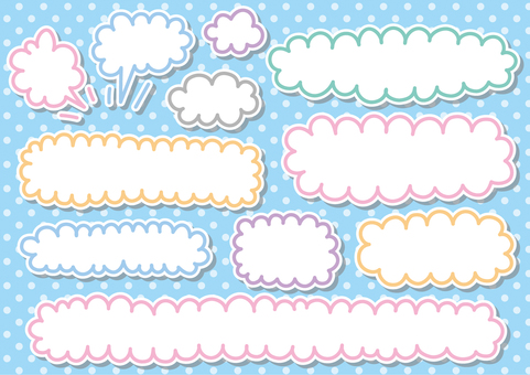 Long cloud material set 03 with handwriting also 03