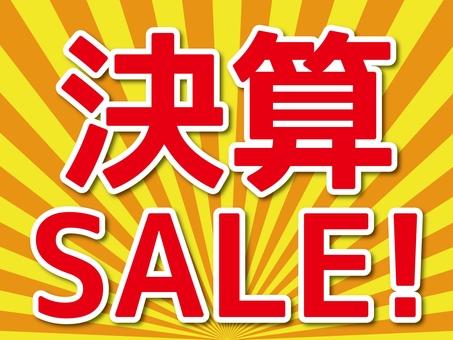 Settlement Sale 2