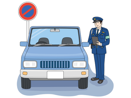 Enforcement of parking violation 1