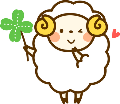 A sheep that presents a clover