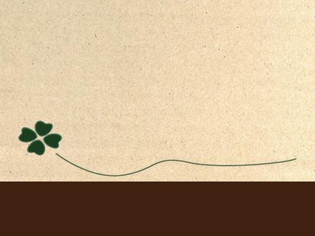 Yotsuba clover