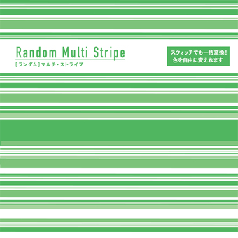 【Random】 Multi Stripe Material Set