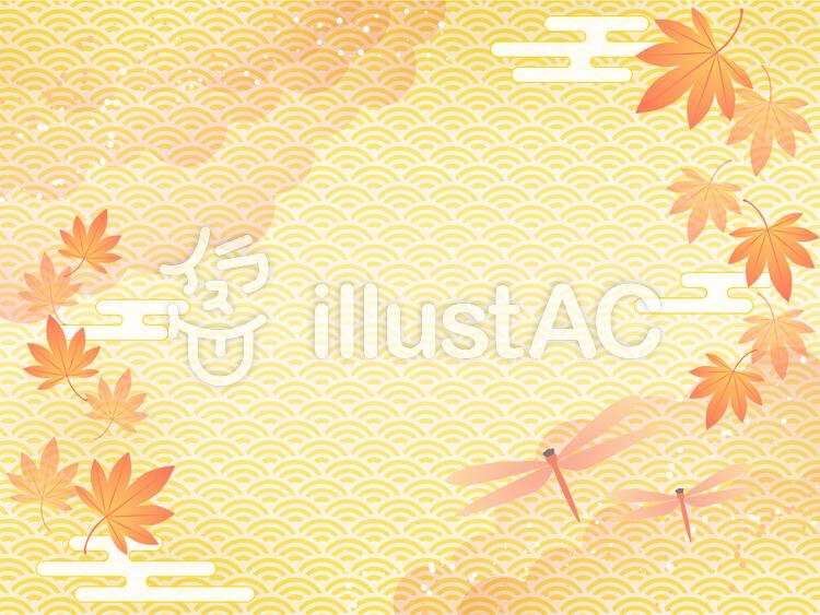 秋和柄のイラスト