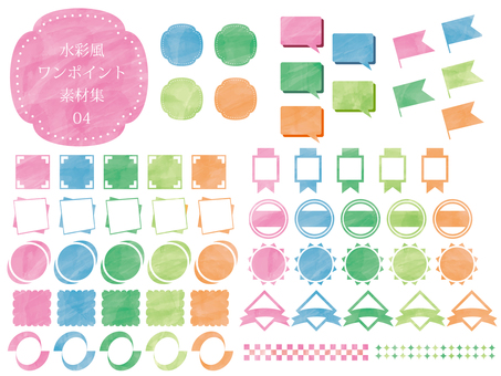 Watercolor style one point material collection 04