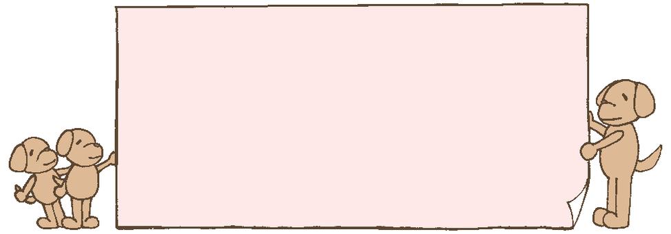 Title frame Wanwand pink