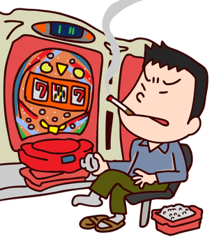 Illustration of men playing pachinko