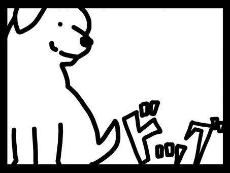 개 독 카타카나 선화 검은 색