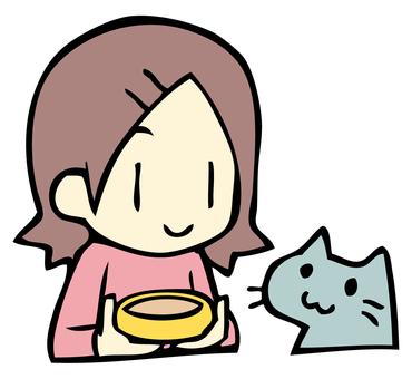 I feed a cat