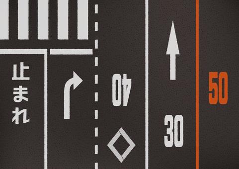 道路標示セット