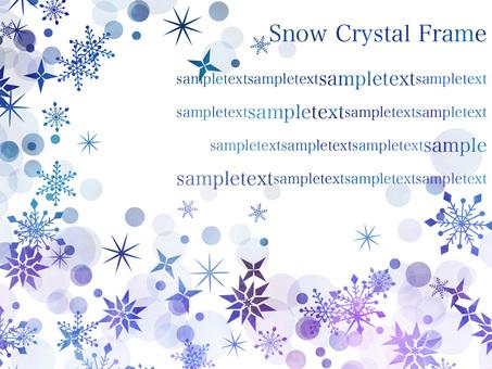 Snow crystal frame ver 17