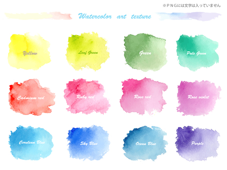 Watercolor art texture set