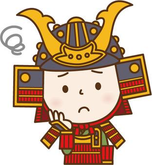 Worried Armor Warrior