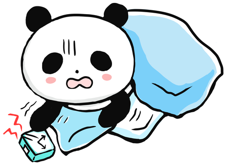 I do not want to wake up Panda 2