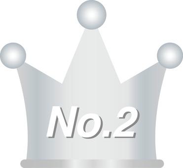 Crown no.2