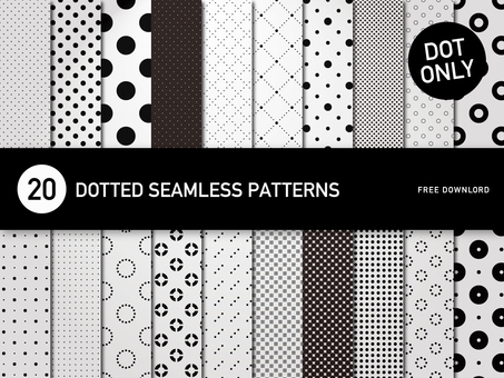 Simple dot pattern 20 / seamless