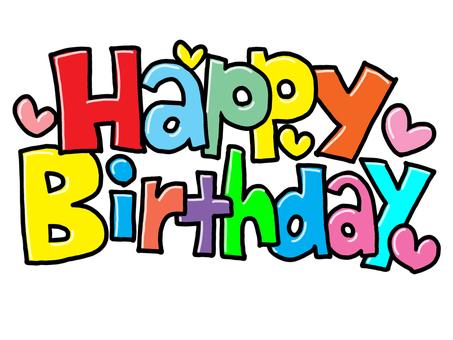 생일 축하