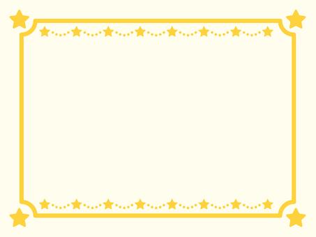 Certificate _ 01