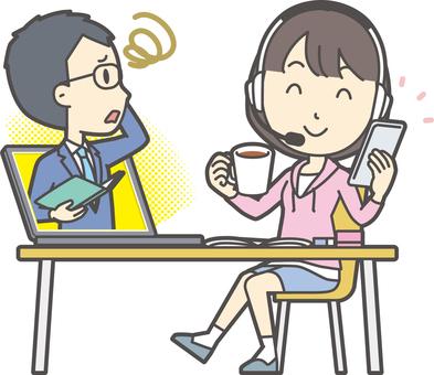 Online Learning-003-Set